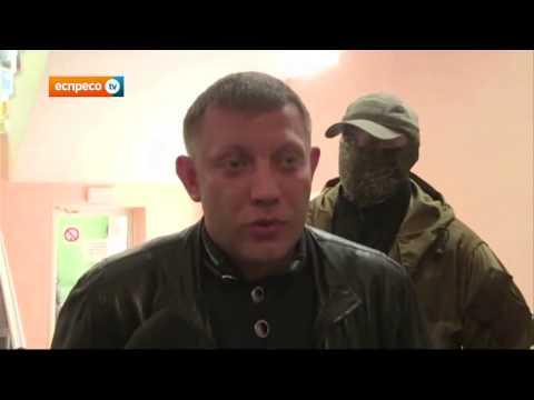 """""""Oplot"""" in Donetsk Calls for Referendum"""