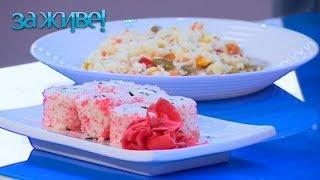 видео О пользе и вреде риса