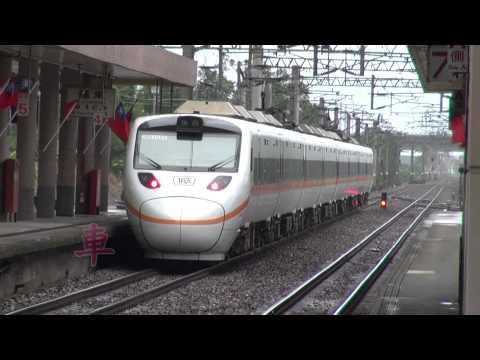 方瑞娥【最後的火車站】古早版