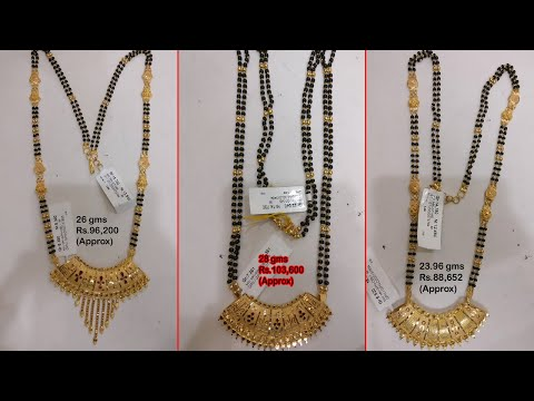 Latest Light Weight 22k Gold Mangalasutra designs with Weight&Price 2019 | gold black beads designs