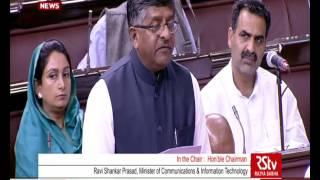 Lok Sabha passes Aadhaar bill as money bill(Hindi)| 11-03-2016