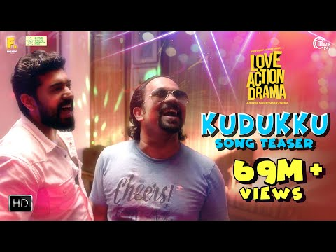 Love action drama | kudukku song 2k teaser| nivin pauly, nayanthara|vineeth sreenivasan|shaan rahman mp3