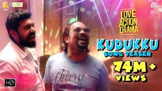 Love Action Drama | Kudukku Song 2K Teaser| Nivin Pauly, Nayanthara|Vineeth Sreenivasan|Shaan Rahman