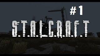 StalCraft #1 [Немец Стас] СТАЛКЕР в MINECRAFTE #Прохождение #Игра #Летсплей #сталкрафт