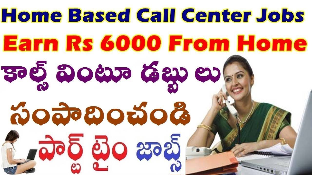 Home Based Call Center Jobs ll Earn Rs 6000 From Home ll (100 ...