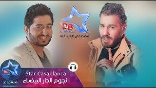 Yaser Abd Alwahab & Noor Alzain - Nadem Nadem | 2016 | (ياسر عبد الوهاب و نور الزين - ندم ندم (حصريا