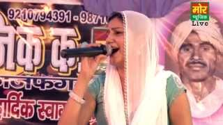 Gair Ke Moh Me Fash Ke- Sapna, Ujwa Compitition Delhi, Mor Music Company