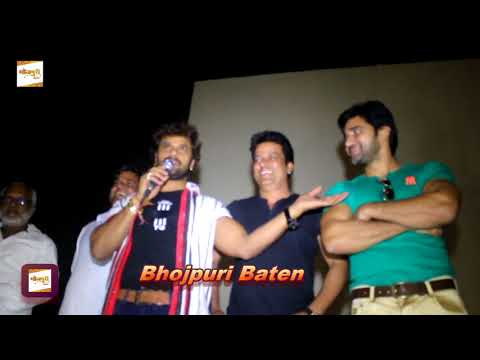 Bhojpuri Film मुकद्दर Superstar Khesarilal Yadav, Shamim Khan, Ayaz Khan, Super Cinema Promotion