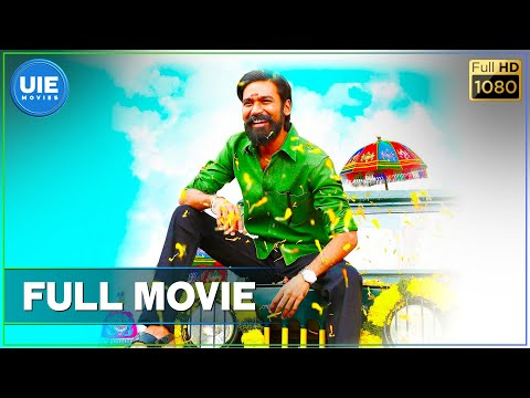 Kodi - Tamil Full Movie | Dhanush | Trisha...
