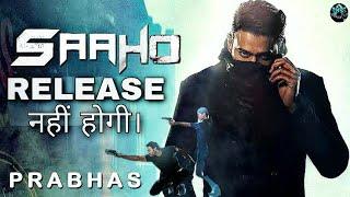 Saaho Movie |Trailer Release Date |New Song Guru Randhawa| intresting Updates