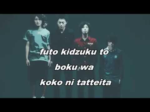 One Ok Rock- Kagerou (Lyrics)