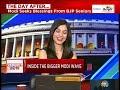 Election Verdict- Surjit Bhalla Special (Part 2)