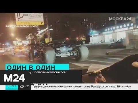 Бэтмобиль появился на столичных дорогах - Москва 24