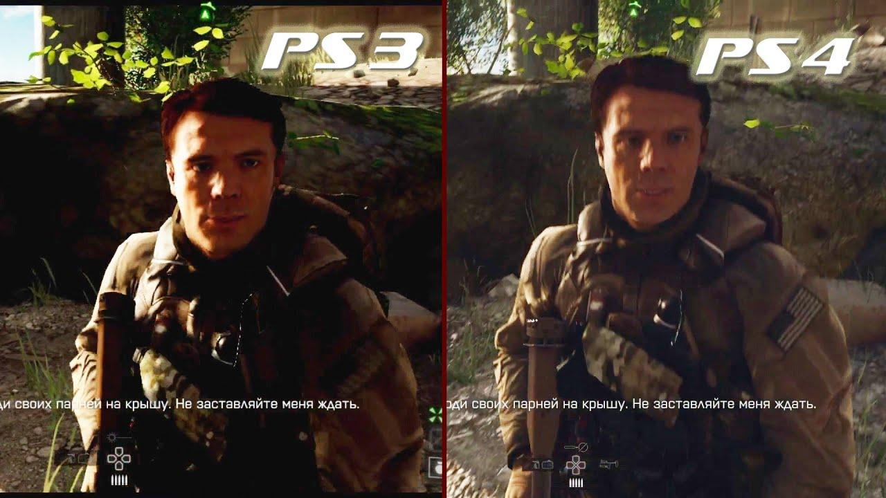 ... PS3 vs PS4 Gameplay сравнение графики - YouTube: www.youtube.com/watch?v=1KrF9C_T7n4