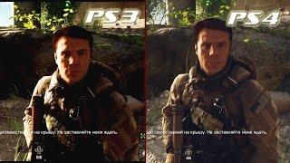 Battlefield 4: PS3 vs PS4 Gameplay сравнение графики