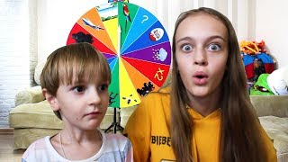 Magic Spin WHEEL and Funny Kids Playing with Elya and Zlata