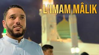 Baixar Découvre qui est l'Imam Mâlik- Rachid Eljay