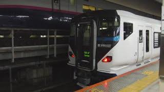 JR東京駅下り10番線から、回送E257系NA-09宮オオが発車!E3系新幹線L65山,仙カタ+E2系新幹線が下り20番線に停車中!【令和3年3月12日金曜日】