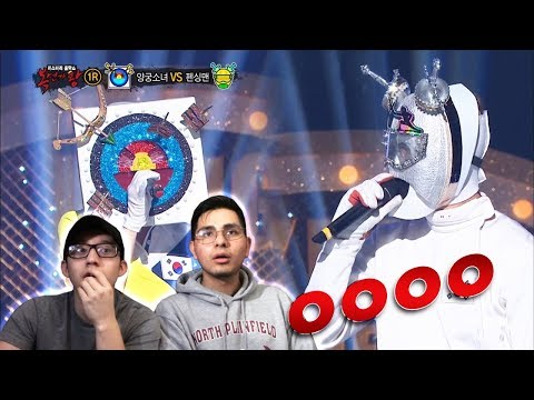 GUYS REACT TO BTS' Jungkook 'I'm In Love' (King Of Masked Singer)