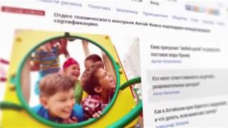 О чем пишут издания «Сибирской медиагруппы» — обзор 18.01.2019
