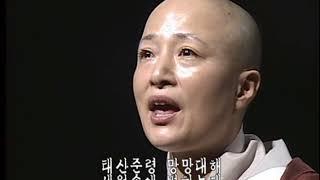 [세계에서 가장 슬픈 노래] 보현스님 - 무상계 (Bohyun - Mu Sang Gye)
