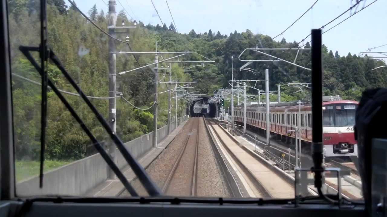 JR成田線 成田~空港第二ビル間...