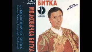 Народни гуслар Миломир Миљанић - Мојковачка битка