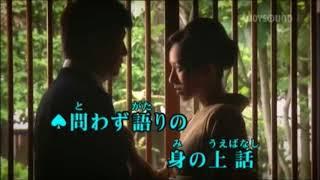 新曲『おみき徳利』/三門忠司・永井みゆき cover えりりん&文夫(聖風)