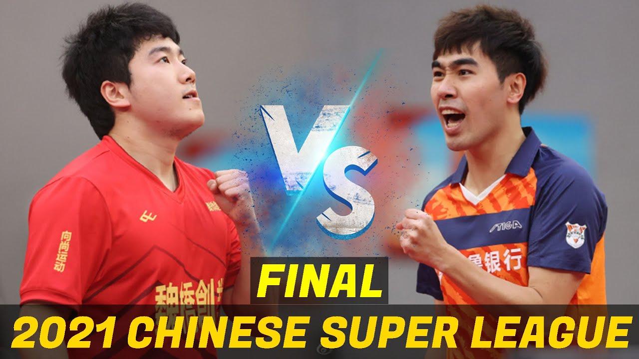 Download Liang Jingkun vs Yan An   2021 Chinese Super League (Final)