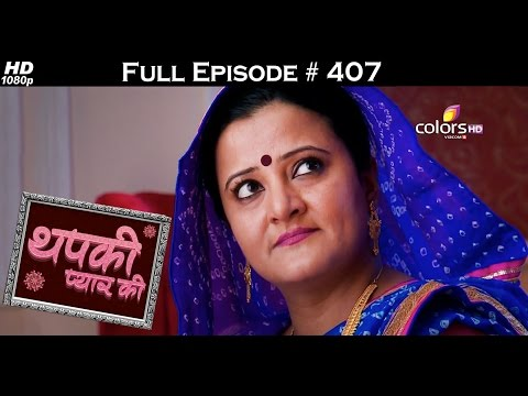 Thapki Pyar Ki - 16th August 2016 - थपकी प्यार की - Full Episode HD