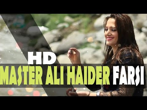 Master Ali Haider Pashto New Song HD 2016  17  Pashto Attan Music Song  Pashto Attan