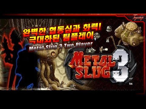Metal Slug 3 Two Player One Coin LEVEL-8