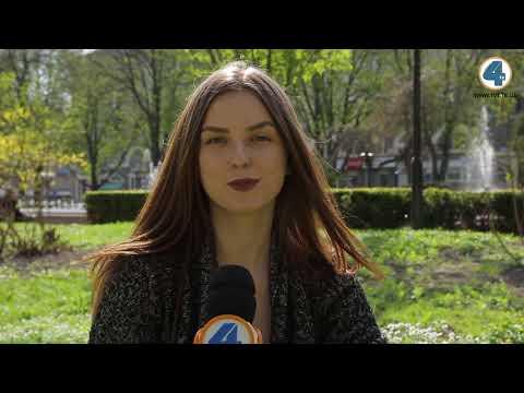 TV-4: Тернопільська погода на 19 квітня 2018 року