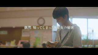 Japanese Drama I Want To Eat Your Pancreas