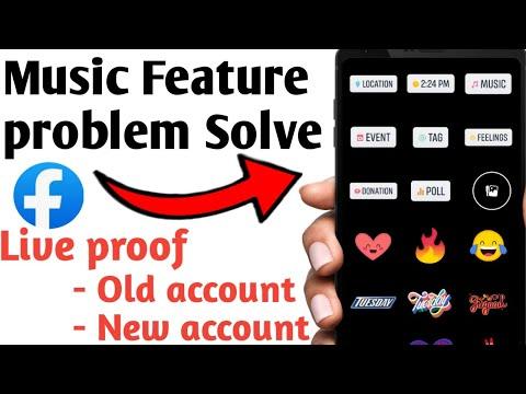 Вопрос: Как добавить MP3 в Facebook?