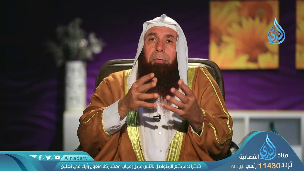 الندى:الوسطية و حسن العشرة | أمة وسطا | ح25 | الشيخ جمال عبد الرحمن
