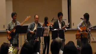 「満月堂5周年感謝祭」 2009年10月10日宇治市生涯学習センターにて.