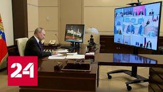 Путин: Россия пережила коронакризис лучше других стран - Россия 24 