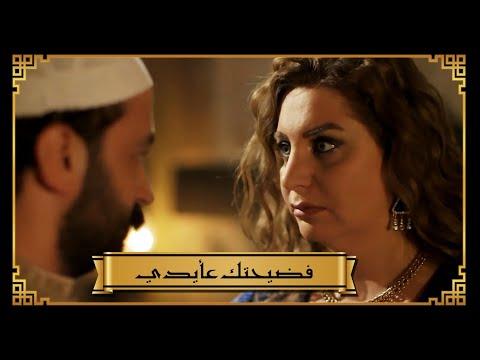اتهمتو بالسرقة وبدها ترتاح منو عن قريب ????  ـ ولاد سلطان