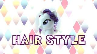 Прически Пони Хаирстайлинг Выпуск №15 Как сделать прическу для пони Рерити