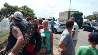 Страшное ДТП в Днепропетровске на   Кайдакском мосту.  23.06.2016.
