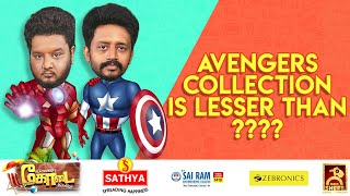 Avengers Collection is lesser Than ? | Hakkuna Matata | Blacksheep