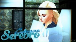 Сломана Клип The Sims 4 Machinima 😄