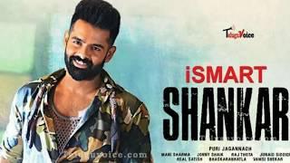 ISmart Shankar South Hindi Movie World Television Primere On Sony Max