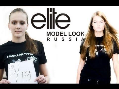 elite models москва