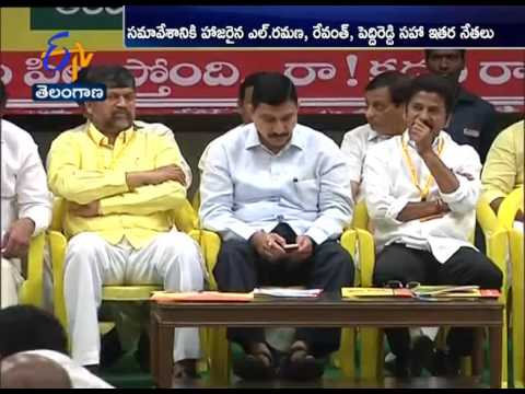 T-TDP Conduct Meeting In NTR Bhavan | Over Future Plans | Union Minister Sujana Chowdary Attend