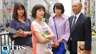 萩尾(高橋克実)と秋穂(榮倉奈々)は、車上荒らしに財布と仕事の資料を盗...