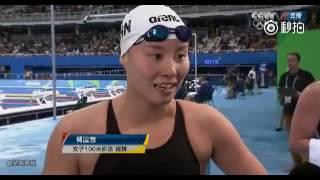 China swimmer Fu Yuan Hui did not even realize she won the bronze.!
