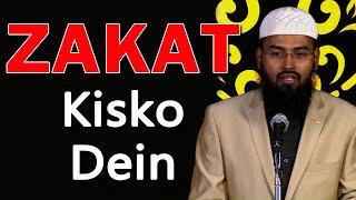 Allah Ne Quran Mein Zakat Kis Ko Dene Ko Kaha Hai By Adv. Faiz Syed