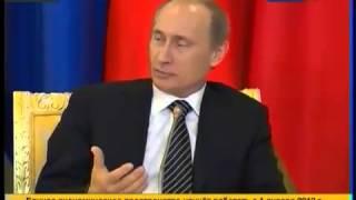 Ответная ШАЙБА от Путина...